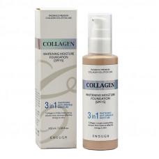 Тональный крем с коллагеном 3в1   Collagen Whitening Moisture Foundation №13   SPF15   Enough
