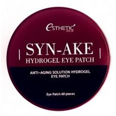 Гидрогелевые патчи для глаз   ЗМЕИНЫЙ ПЕПТИД  Syn-Ake Hydrogel Eye Patch  Esthetic House
