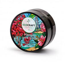 Маска для лица   МАНГО И РОЗОВЫЙ ИМБИРЬ   для мгновенного сияния кожи   60 ml Ecocraft