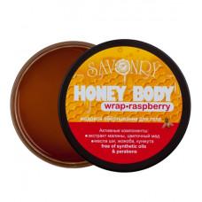 Косметический мед   МАНИЛЛА RASPBERRY   малина, витаминный уход  200g Savonry