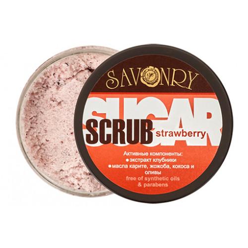 Скраб для тела  STRAWBERRY  сахарный, клубника  300g Savonry